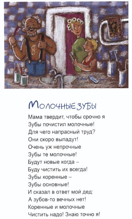 ЛЕГЕ АРТИС Владимир - телефон, адрес, контакты